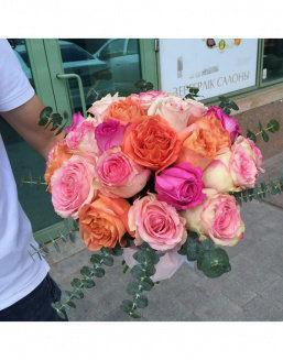 Joy of color | Delivery and order flowers in Kostanay