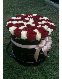 Pleasure | Delivery and order flowers in Kostanay