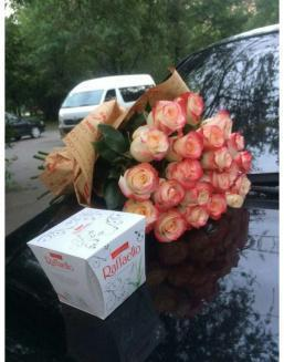 Beauty Gift | Delivery and order flowers in Kostanay